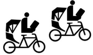sxswLAM Pedicab Library Image